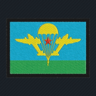 Тёмно-синяя бейсболка с нашивкой эмблемы ВДВ СССР