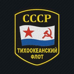 Тёмно-синяя бейсболка с нашивкой Тихоокеанского флота СССР