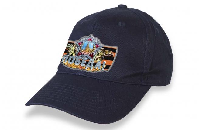 Темно-синяя бейсболка с символикой Великой Победы