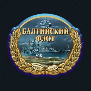 Тёмно-синяя бейсболка с термотрансфером Балтийский флот
