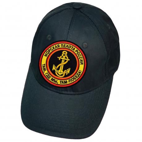 Тёмно-синяя бейсболка с вышитой эмблемой морской пехоты