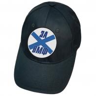 Тёмно-синяя бейсболка с вышивкой За ВМФ