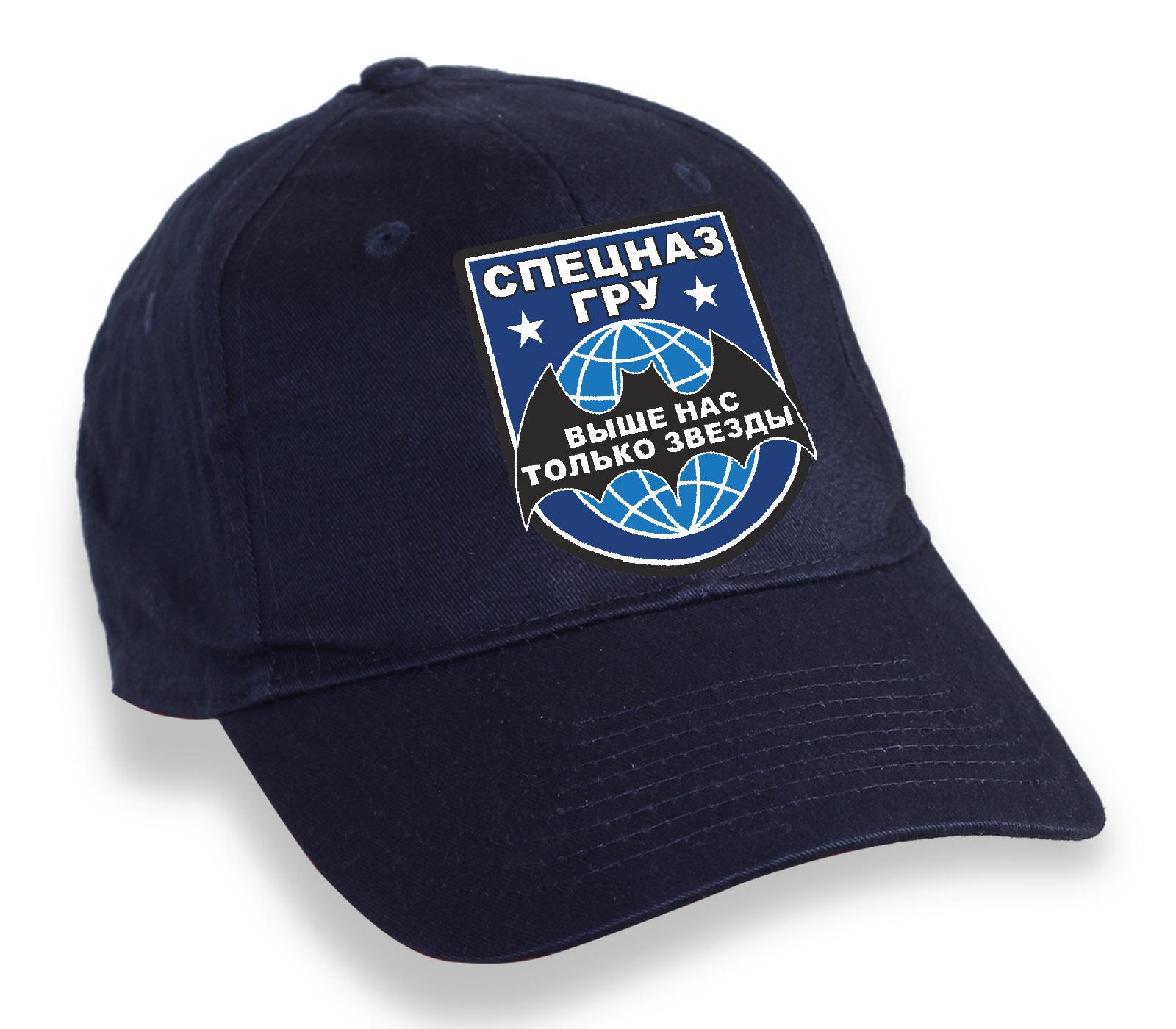 Тёмно-синяя бейсболка Спецназ ГРУ