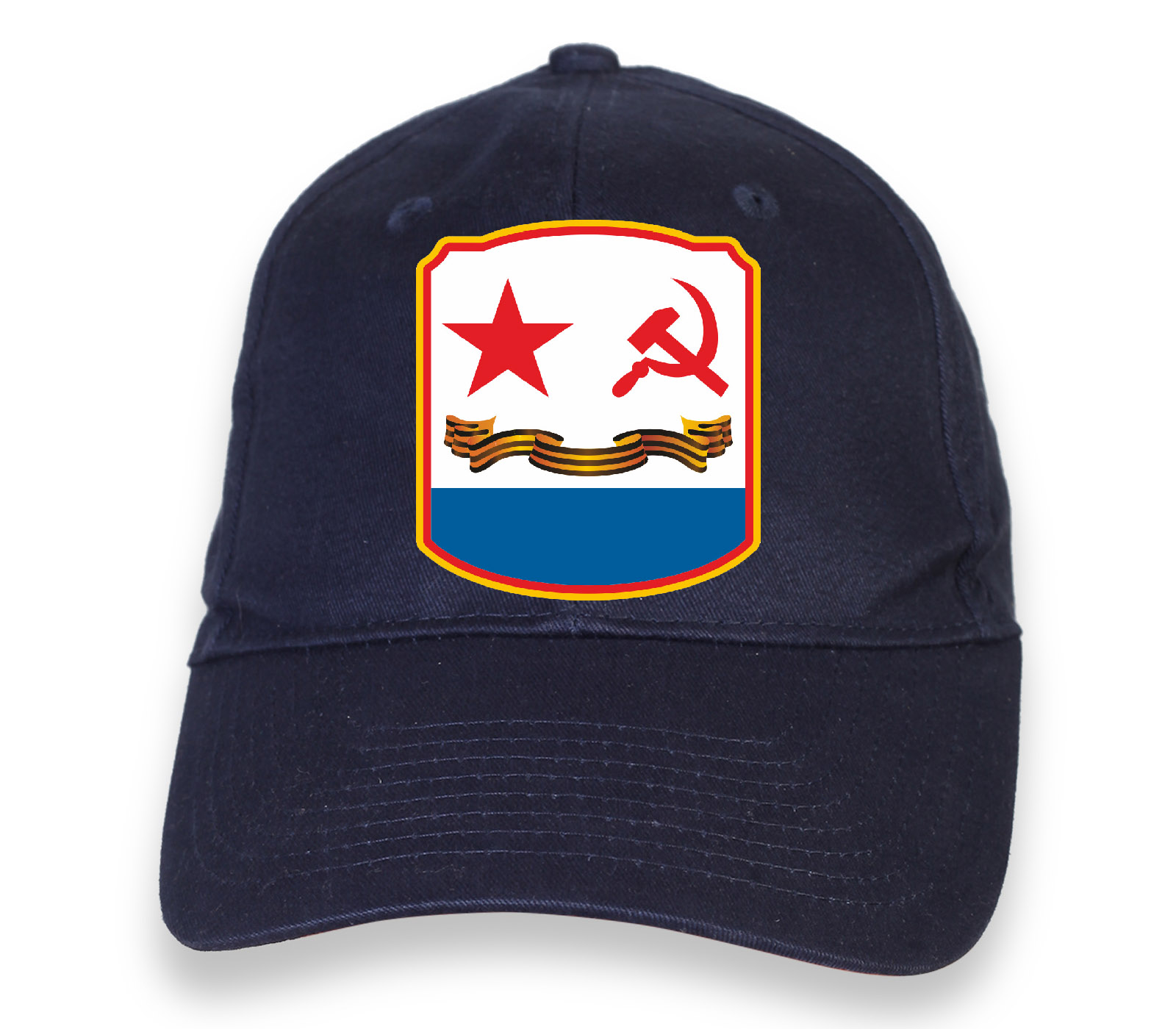 """Тёмно-синяя бейсболка """"ВМФ СССР"""""""