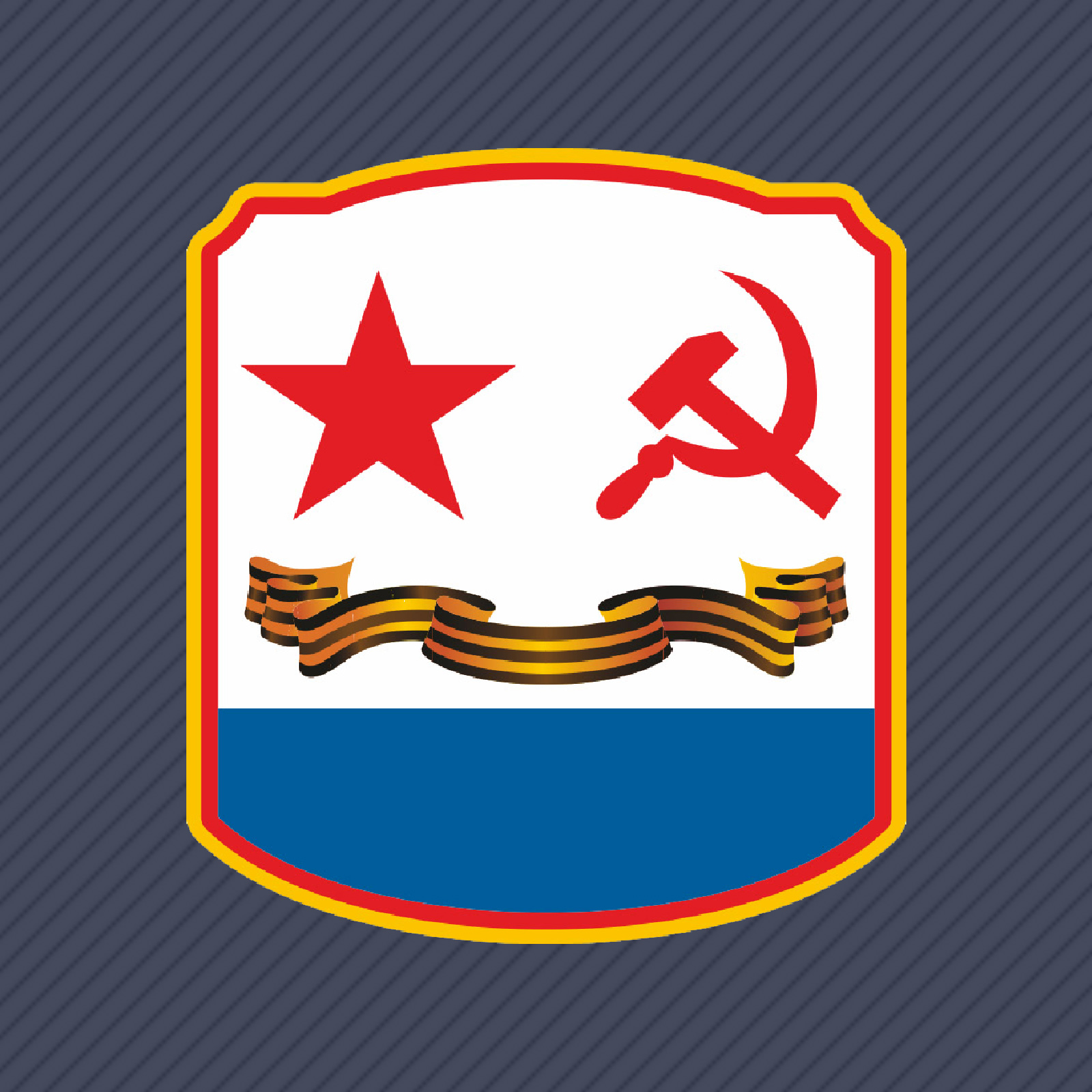 Тёмно-синяя бейсболка ВМФ СССР