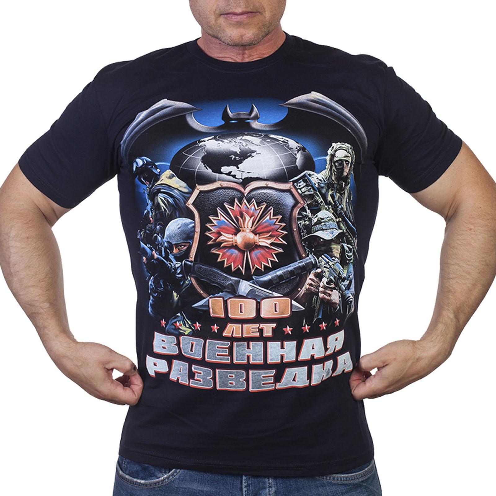 """Темно-синяя футболка """"100 лет Военной разведке"""""""