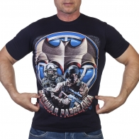 "Темно-синяя футболка ""Военная разведка"""