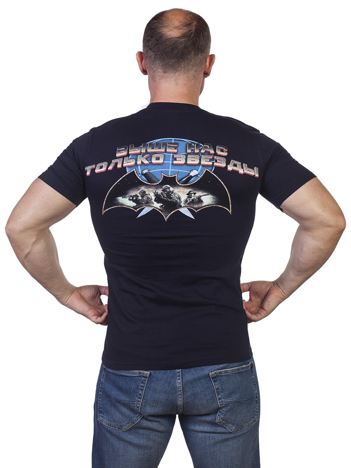 """Темно-синяя футболка """"Военная разведка"""" - купить оптом"""
