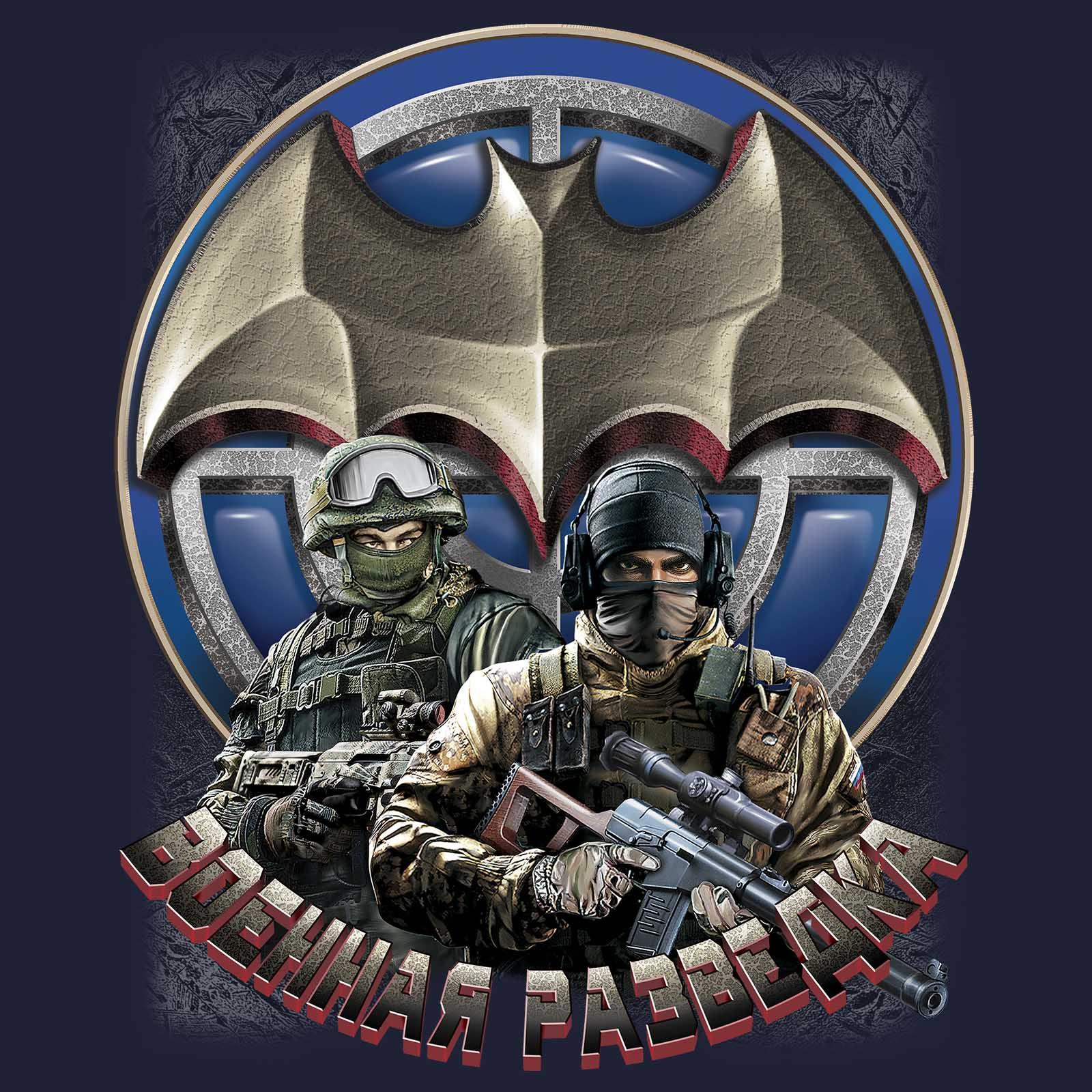 """Темно-синяя футболка """"Военная разведка"""" - авторский принт"""