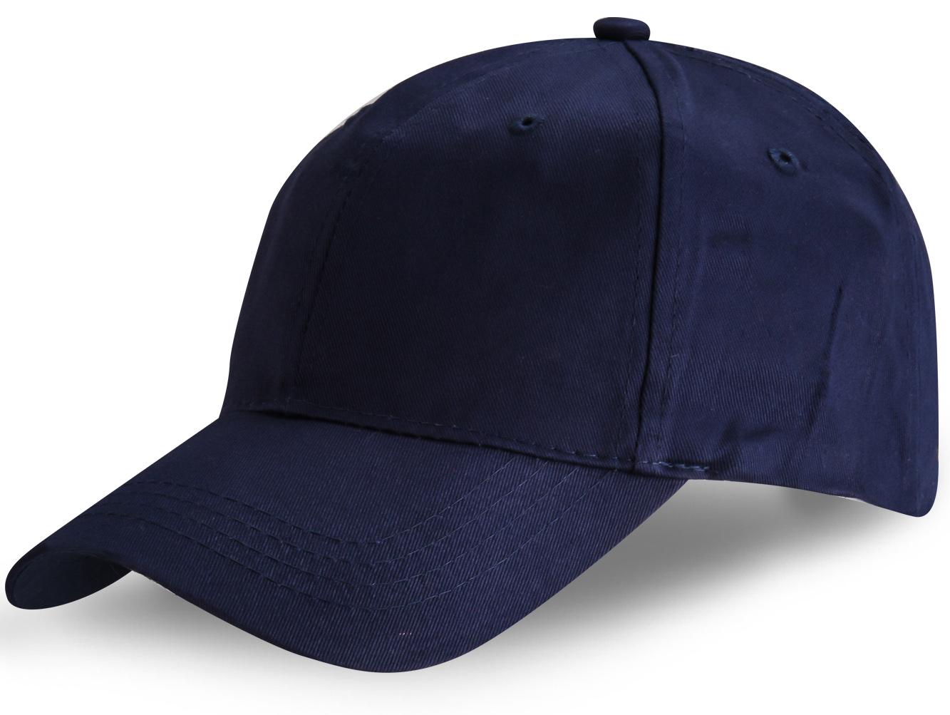 Темно-синяя кепка - купить в интернет-магазине с доставкой