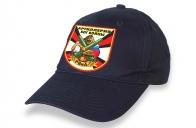 Тёмно-синяя кепка Артиллерия Бог войны