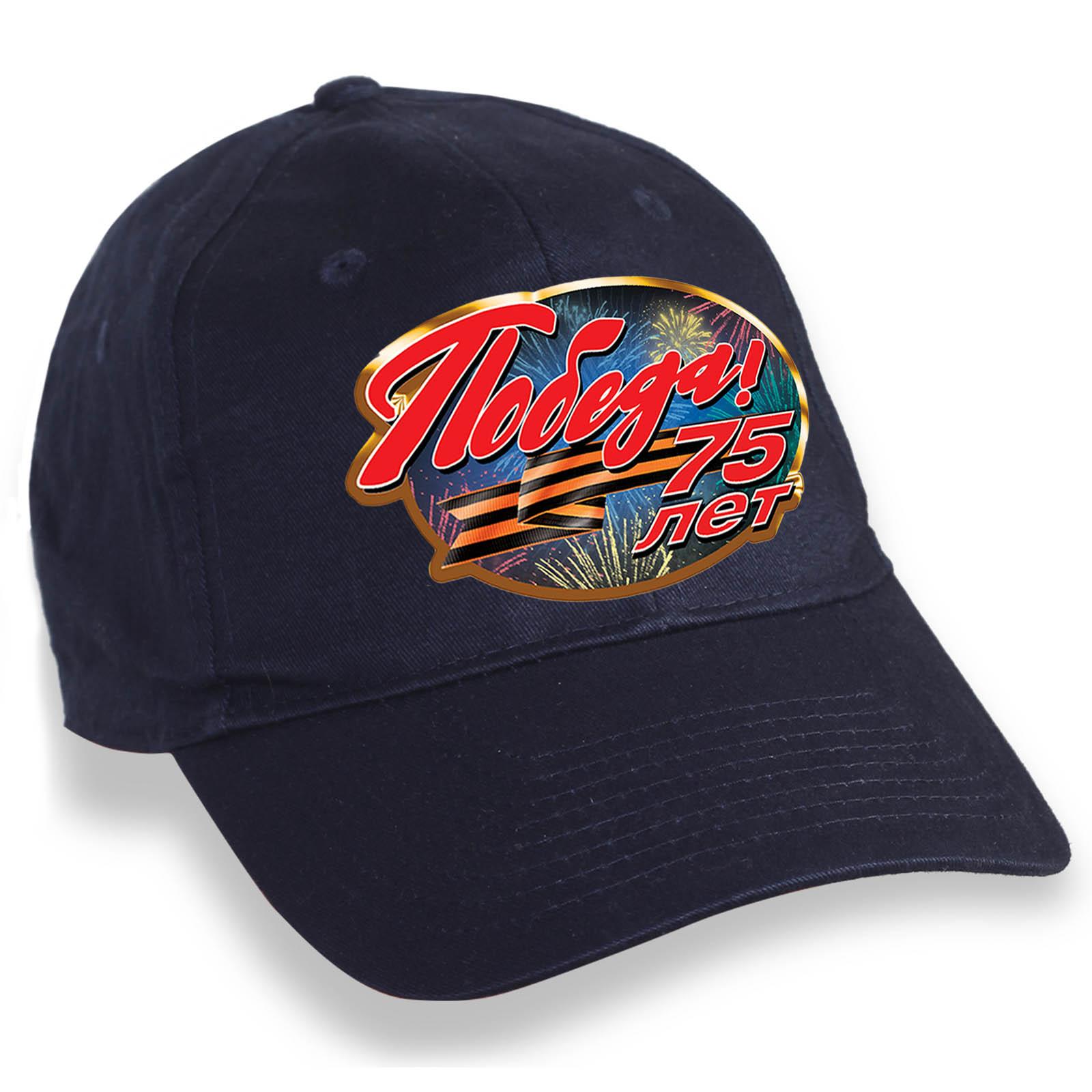 Темно-синяя кепка для массовых мероприятий на День Победы