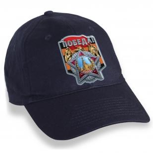 Темно-синяя кепка для праздничных демонстраций на 75 лет Победы