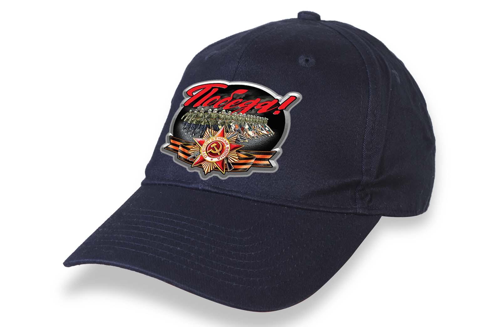 Темно-синяя кепка для участия в шествиях на 9 мая