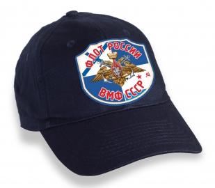 Тёмно-синяя кепка Флот СССР и России