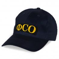 Темно-синяя кепка ФСО.