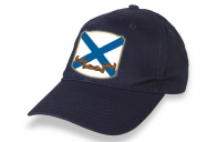 Тёмно-синяя кепка Гвардейский Андреевский флаг