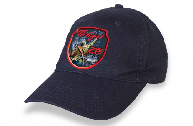 Темно-синяя кепка на День Победы-2020