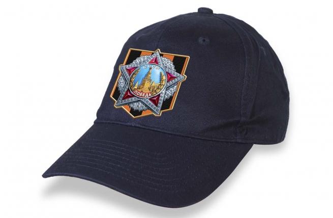 Темно-синяя кепка на юбилей Победы-2020