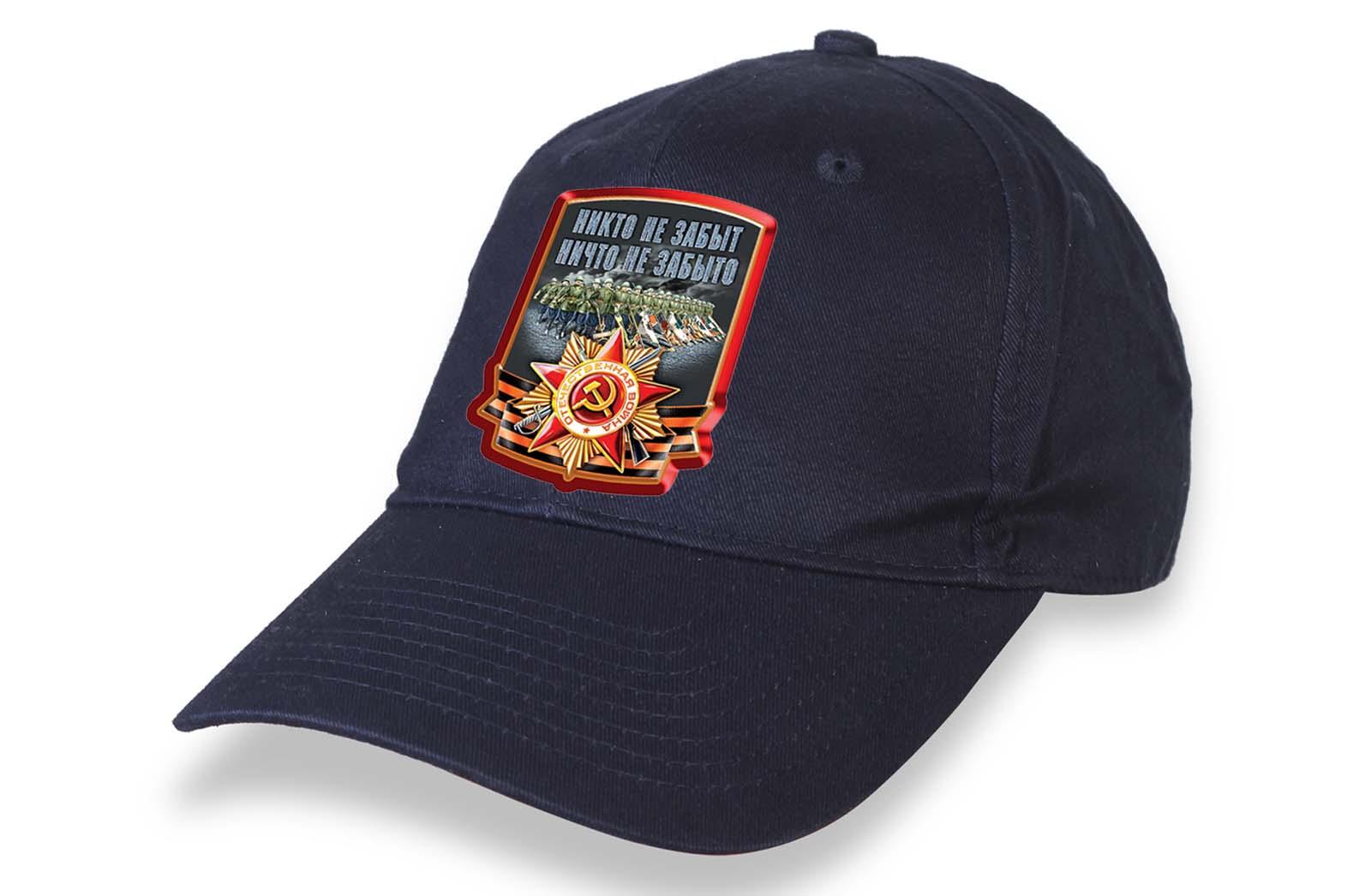 Темно-синяя кепка «Никто не забыт, ничто не забыто» на День Победы