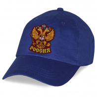 """Темно-синяя кепка """"Россия"""" с вышитой нашивкой"""