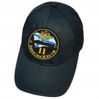 Тёмно-синяя кепка с нашивкой 11 дивизия ПЛА СФ
