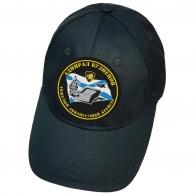 Тёмно-синяя кепка с нашивкой Адмирал Кузнецов