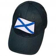 Тёмно-синяя кепка с нашивкой Андреевского флага