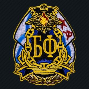 Тёмно-синяя кепка с нашивкой БФ