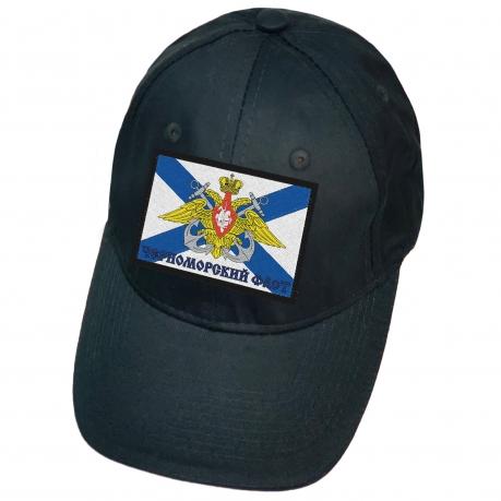 Тёмно-синяя кепка с нашивкой Черноморский флот