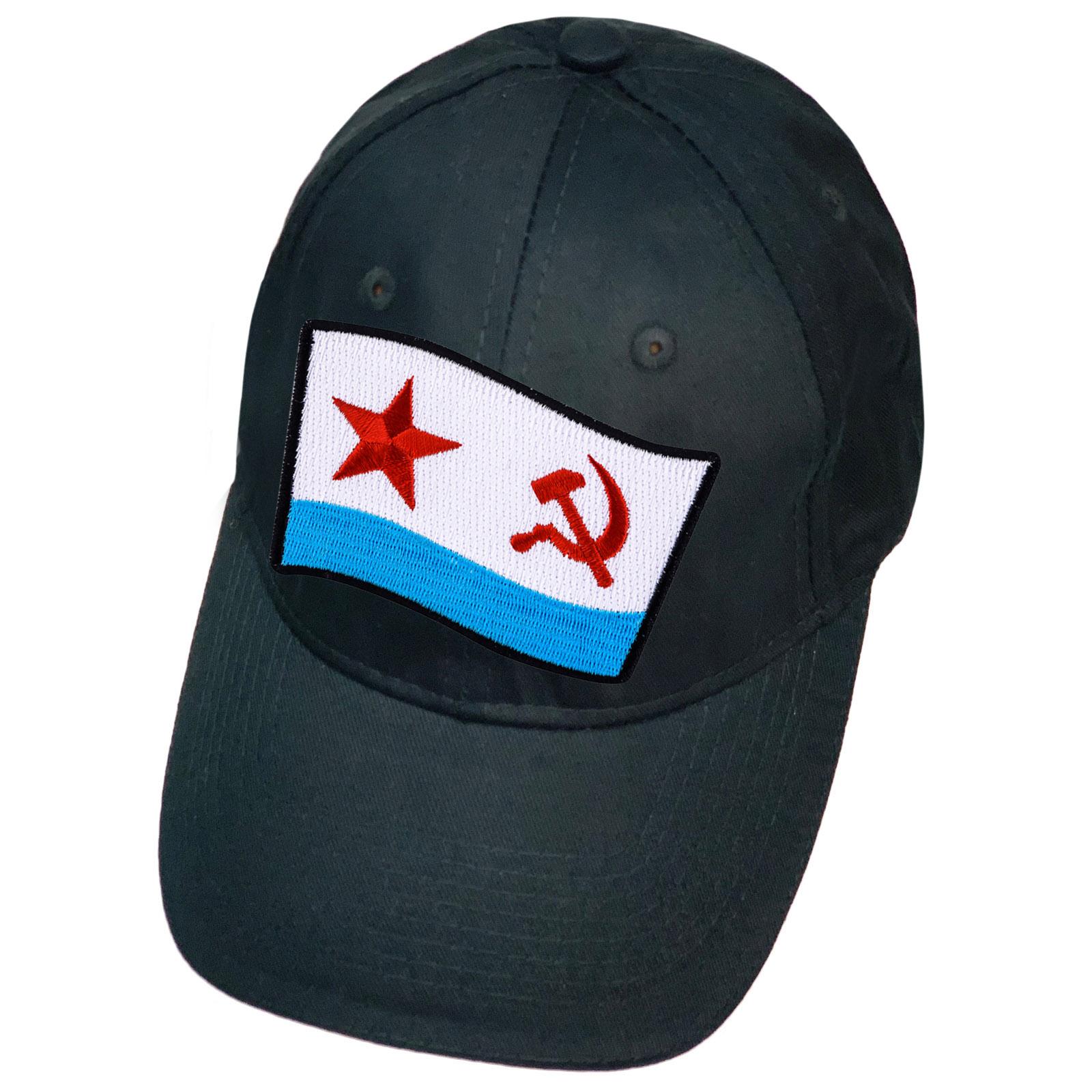 Тёмно-синяя кепка с нашивкой флага ВМФ СССР