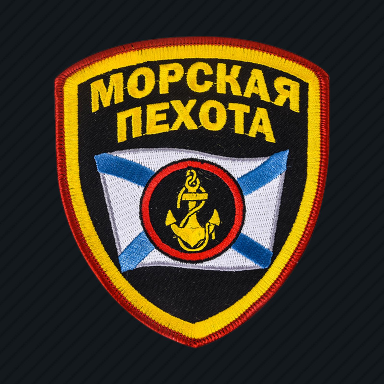 Тёмно-синяя кепка с нашивкой Морская пехота