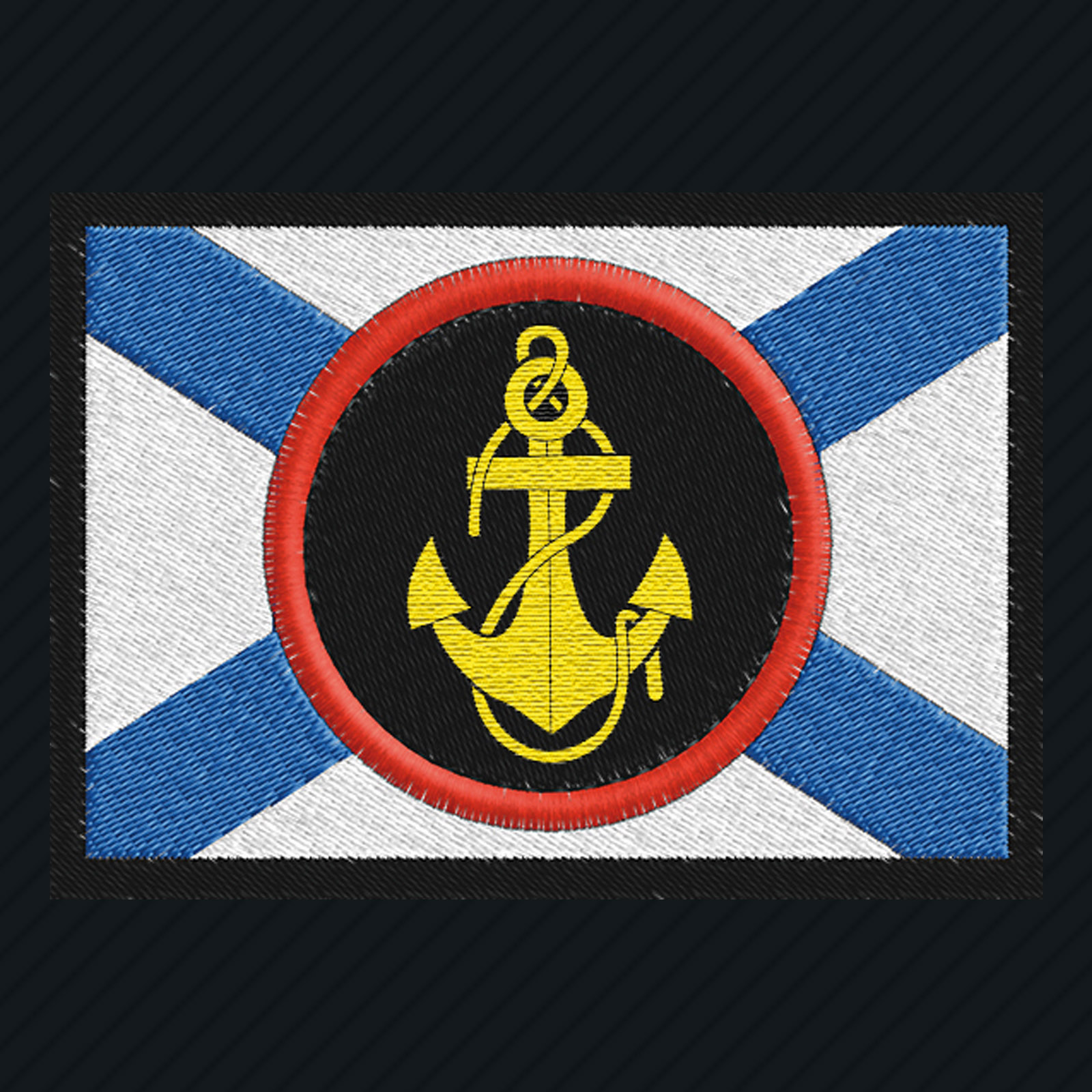 Тёмно-синяя кепка с нашивкой морской пехоты