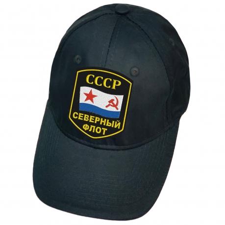 Тёмно-синяя кепка с нашивкой Северный флот СССР