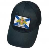 Тёмно-синяя кепка с нашивкой Тихоокеанский флот