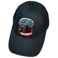 Тёмно-синяя кепка с нашивкой ВДВ Медведь