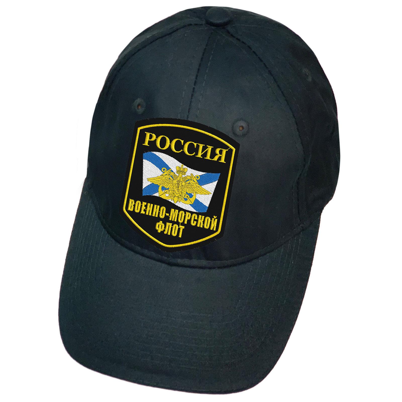 Тёмно-синяя кепка с нашивкой Военно-морской флот России
