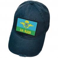 Тёмно-синяя кепка с нашивкой За ВДВ и рваным козырьком