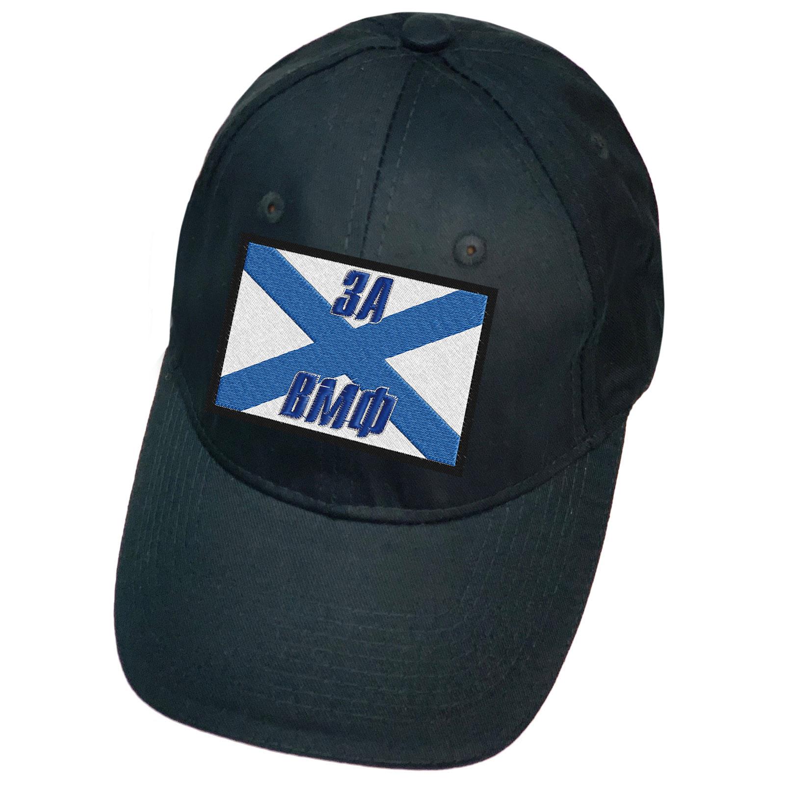 Тёмно-синяя кепка с нашивкой За ВМФ
