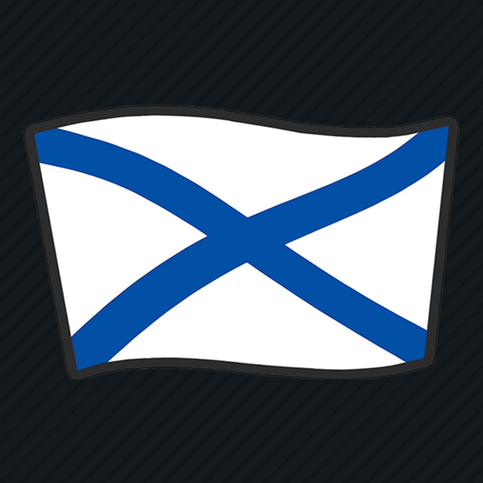 Тёмно-синяя кепка с термотрансфером Андреевский флаг