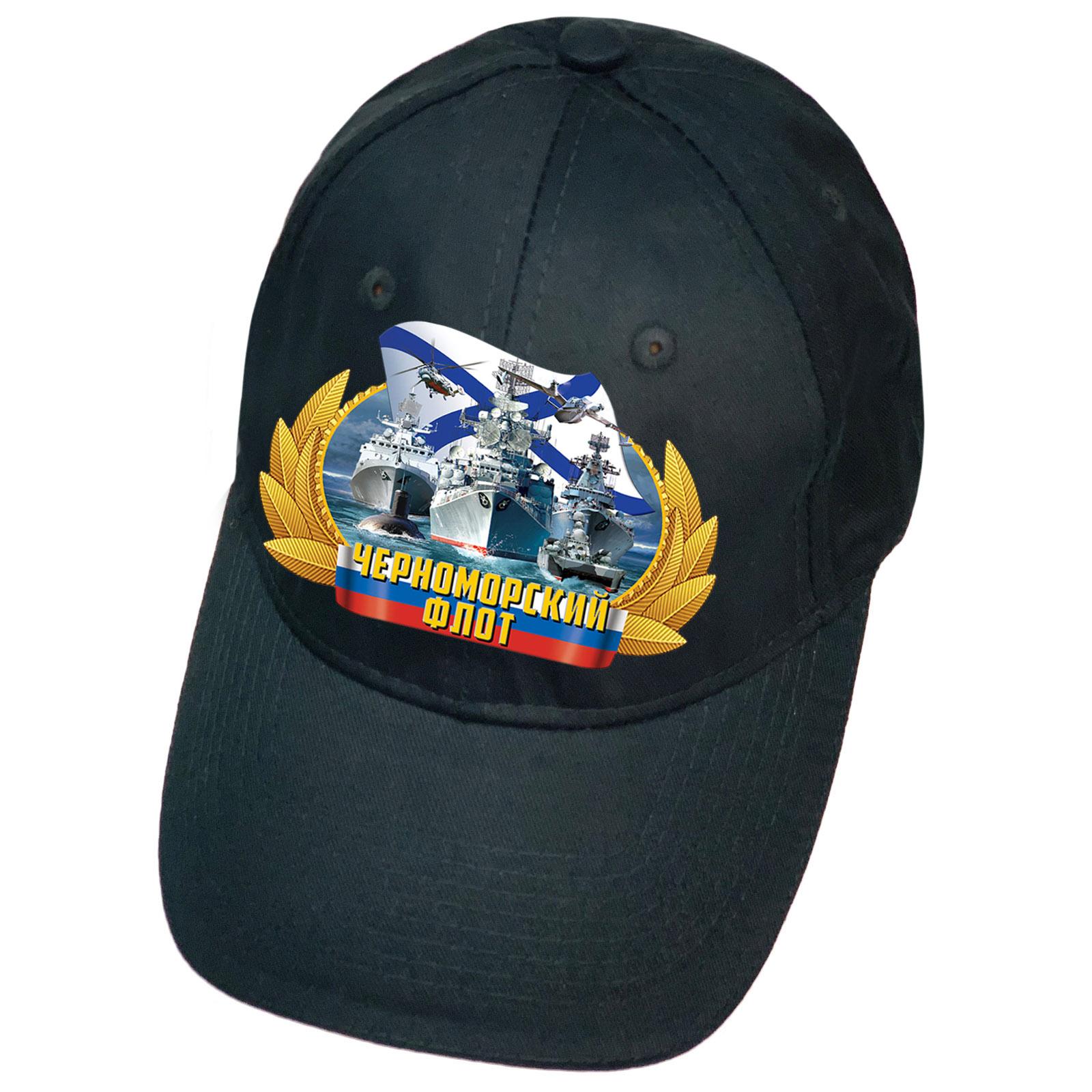 Тёмно-синяя кепка с термотрансфером Черноморский флот
