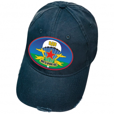 Тёмно-синяя кепка с термотрансфером Никто, кроме нас и рваным козырьком