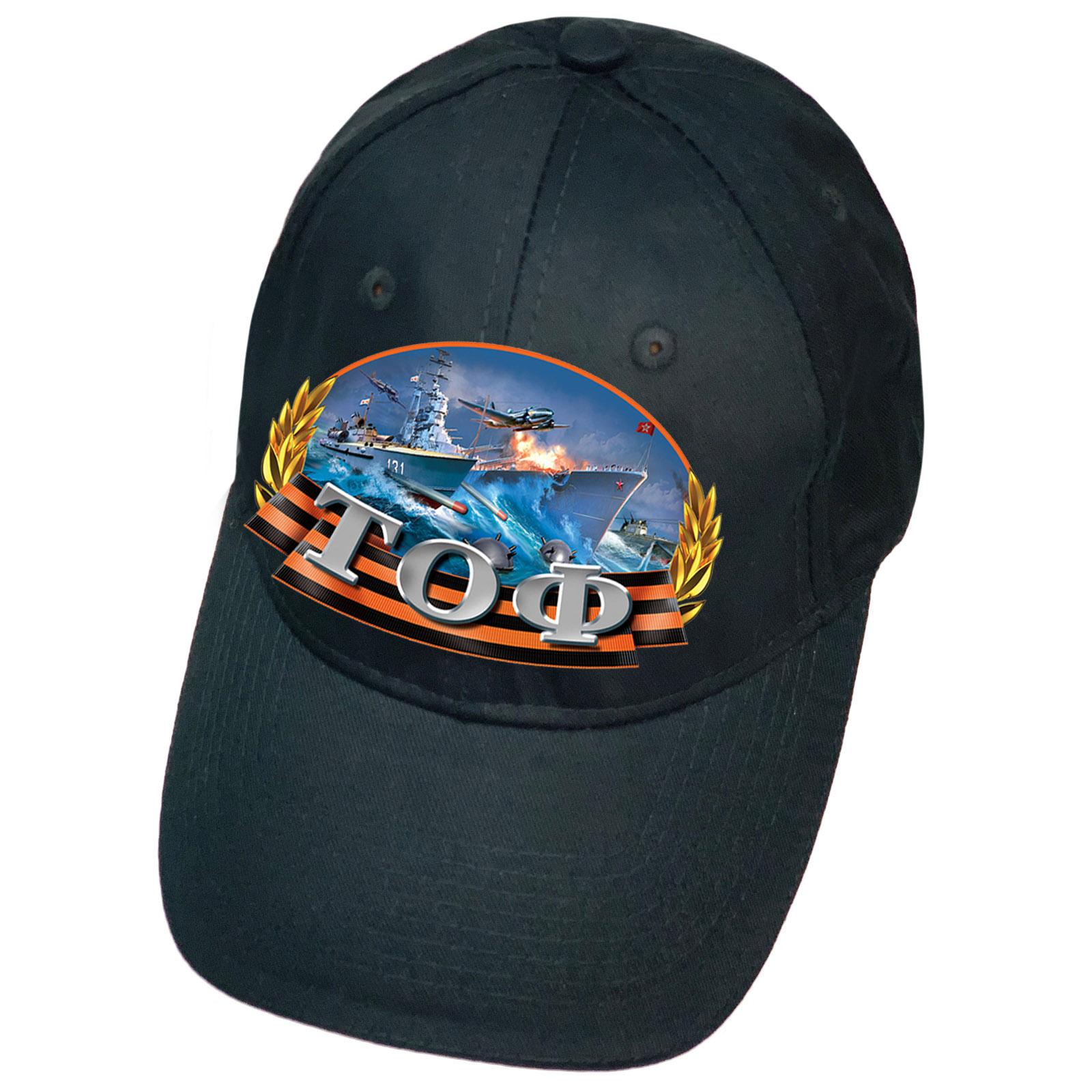 Тёмно-синяя кепка с термотрансфером ТОФ