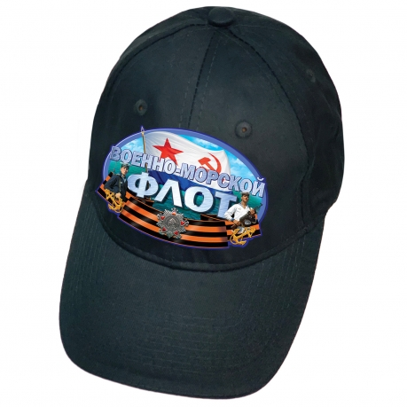 Тёмно-синяя кепка с термотрансфером Военно-морской флот