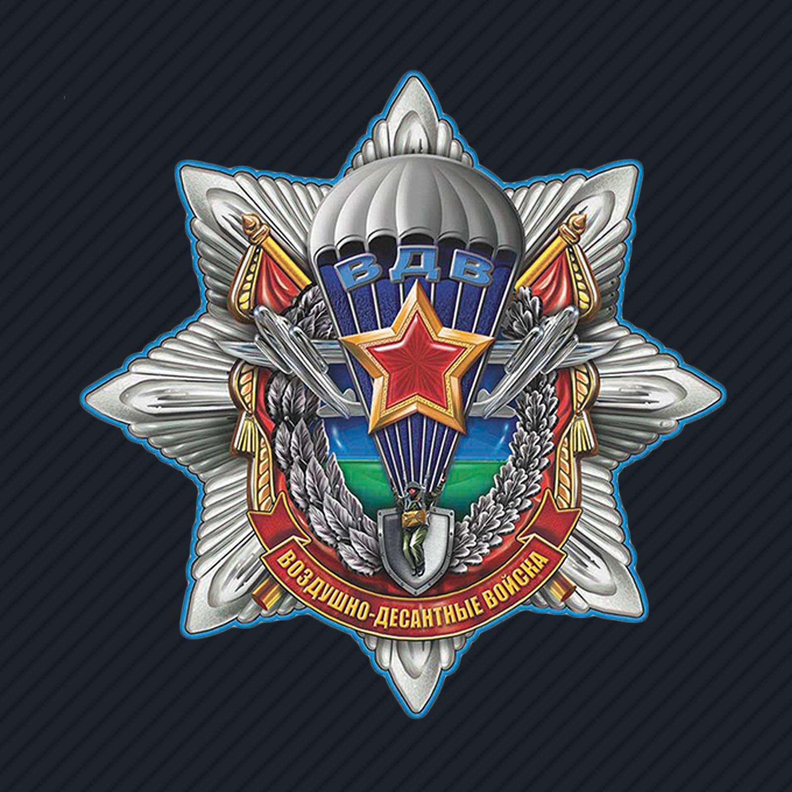 Тёмно-синяя кепка с термотрансфером Воздушно-десантные войска