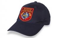 Тёмно-синяя кепка Ветеран боевых действий