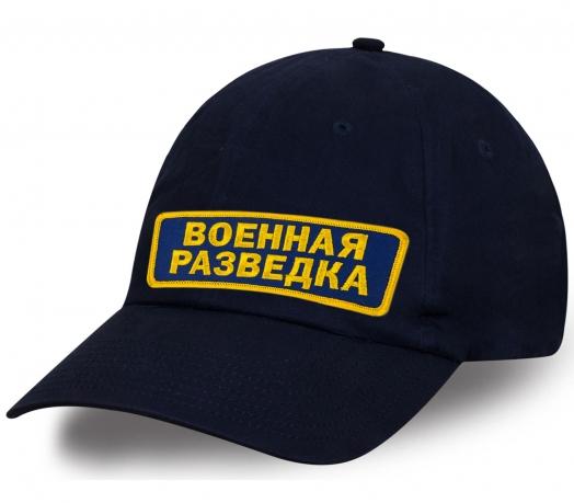 Темно-синяя кепка Военная разведка.