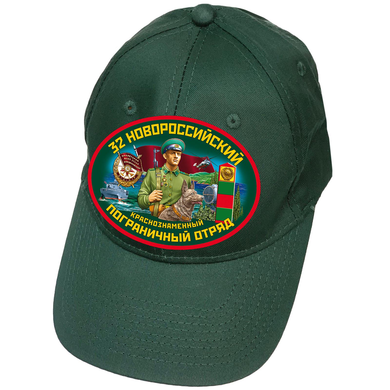 Тёмно-зелёная бейсболка 32 Новороссийского пограничного отряда