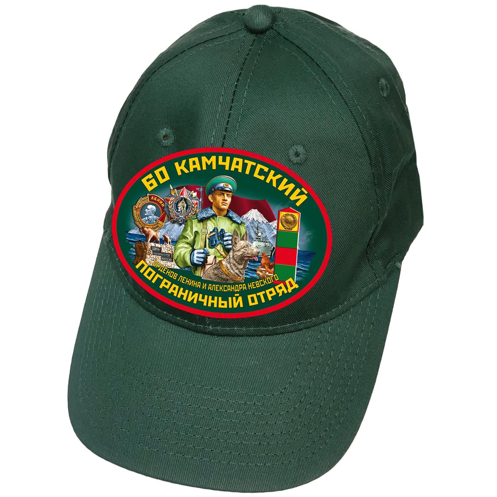 Тёмно-зелёная бейсболка 60 Камчатского пограничного отряда