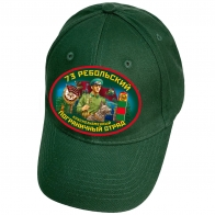 Тёмно-зелёная бейсболка 73 Ребольский пограничный отряд